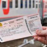 покупка обратных билетов на поезд